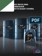 MAN_Genuine_Oil_Booklet_2019