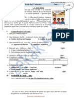 french-2am21-1trim-d4