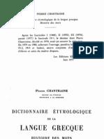 Dictionnaire Etymologique de la Langue Grecque by Pierre Chantraine