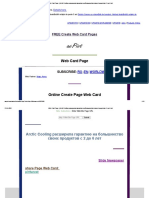 Web Card Page _ Arctic Cooling Расширила Гарантию На Большинство Своих Продуктов с 2 До 6 Лет