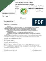 lettre-de-recommandation-hanane