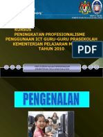 Modul ICT Pengenalan_Uyuni