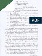 NLD statement 5-03-11