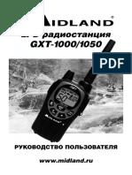 gxt1000_1050_nkba