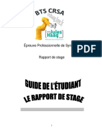 guide_stage