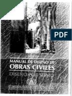 manual de diseño de obras civiles, diseño por sismo