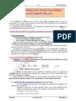 Dynmq pt mat_Cours_Fr