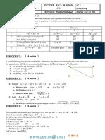 Devoir de Maison N°1 - Math - 1ère AS Toutes Sections (2013-2014) Mr Fersi Med