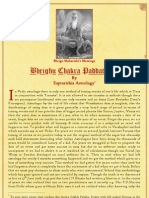 18-BhrighuChakraPadathi-1
