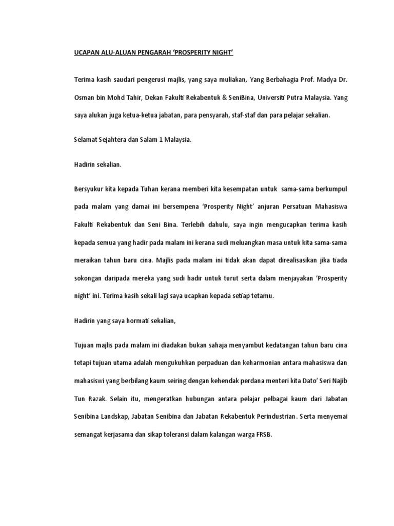 Contoh Kata Aluan Materi Pelajaran 6
