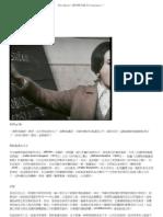 Hito Steyerl_ 資料庫的政治 _ translate