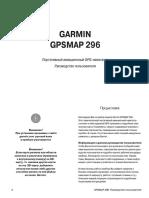 Инструкция По Эксплуатации Garmin Gpsmap 296