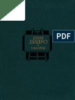 didro_salony_tom1_1989__ocr