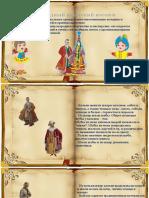 5 Казахский Национальный Костюм