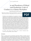 Sum & Ngai - Code of Conduct in a Chinese Workplace