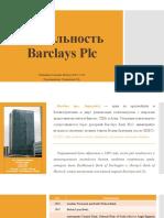 Кисилёв_презентация 1