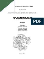 Yanmar_3TNV__4TNV
