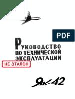 YAK-42_RTYE_r29_30