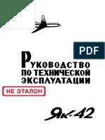 YAK-42_RTYE_r49