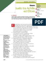TI_Epica-antica_Omero-Duello