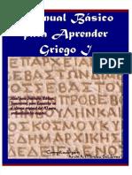 Manual de Griego Bíblico