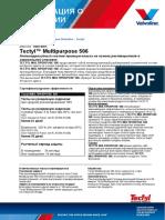 PI_Tectyl-Multipurpose-506_TE074-01_RU