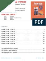 Practice Exam Papers Secondary School 9