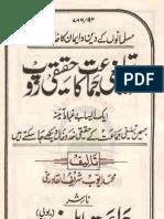 Tableeghi Jamat  Ka   Haqeeqi   Roop  Aqeeda_of_Tableeghi_Jamaat  urdu