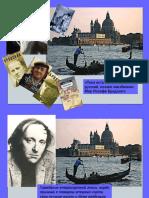 Жизнь и творчество И.Бродского (6)