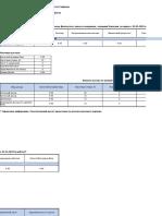 tax-report-2020-01-01-2020-12-15