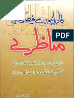 Qadianio Say Faisla Kun Munaziray