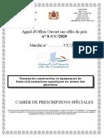 CPS Fontaines Casablanca