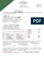 2021 第1学期期中考(Wei)