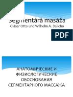 Segmentārā masāža
