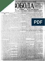 Svoboda-1916-026