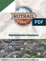 Ru Trail
