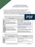 les_orientations_pedagogiques