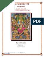 SriChakra-BlueBook