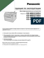 KX-MB2230RU-Russian