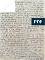Carta Ao Delegado
