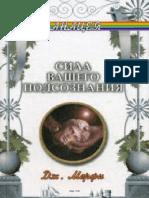 473044 Www.libfox.ru