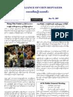 ACR News (13.3.11)