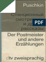 Puschkin Alexander. Der Postmeister und andere Erzählungen