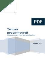 Уральский социально-экономический институт