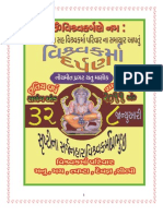 Viswakarma Darpan_ 32 Issue-january2011