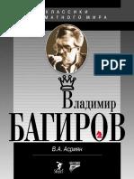 V a Asrian - Vladimir Bagirov