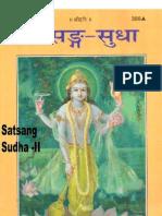 Satsang Sudha Page 66-End