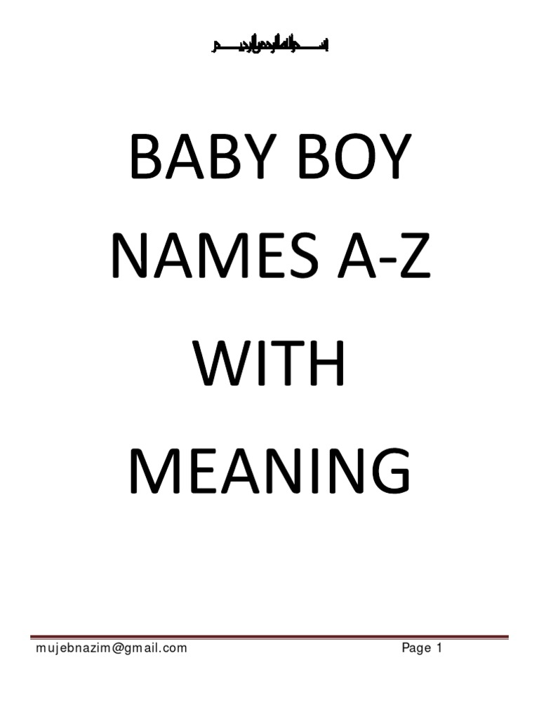Meaning Of Name Ameen -