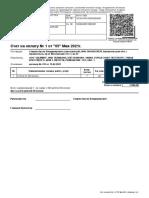 schet-2021-05-05.81cbc213