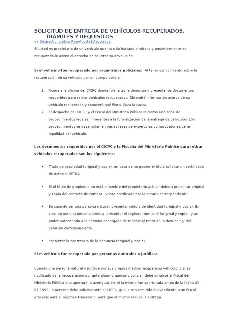 SOLICITUD DE ENTREGA DE VEHÍCULOS RECUPERADOS